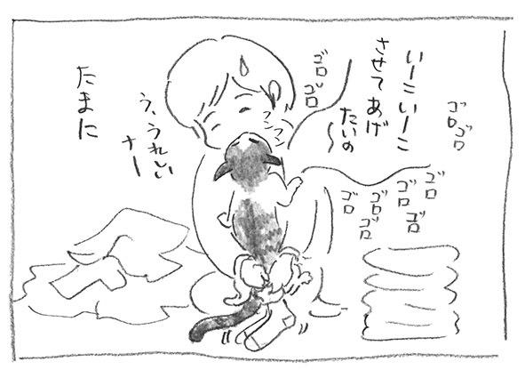 6-0420いーこいーこ