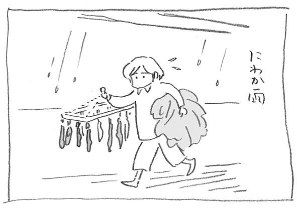 1-0423にわか雨