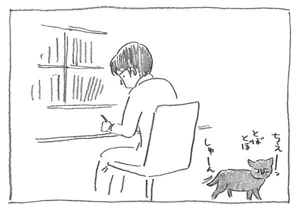 5-0424とぼとぼ