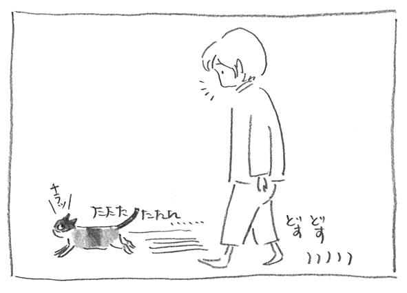 2-0425追い抜く