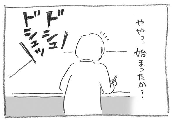 3-0428ドシュ