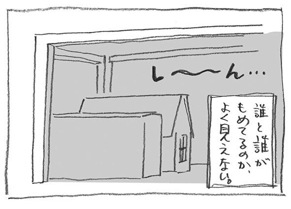 5-0428し〜ん
