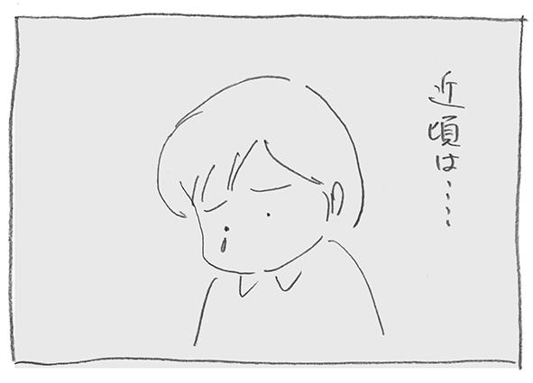 3-0630近頃psd
