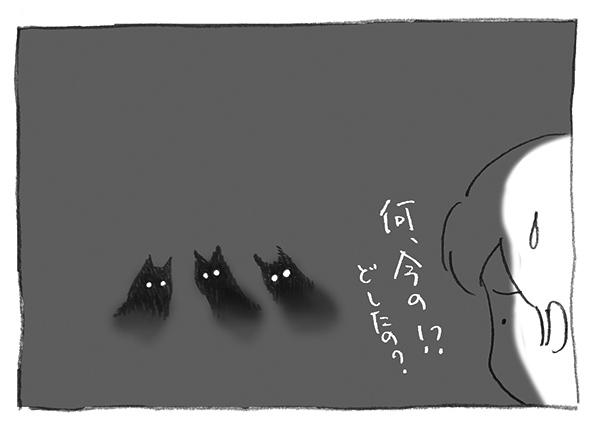 4-0724みんな黒