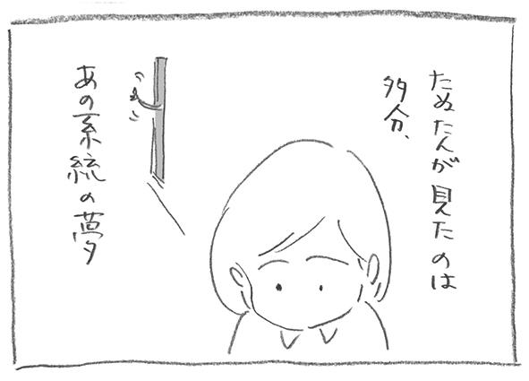 9-0802系統