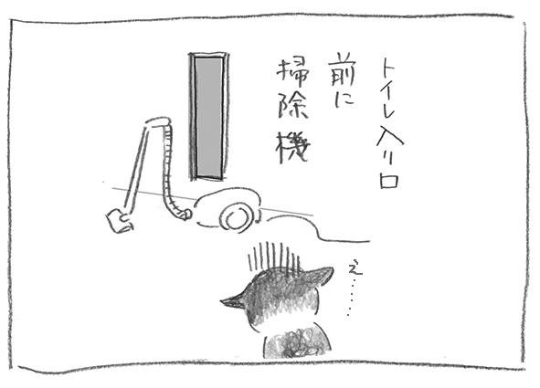 10-0802掃除機