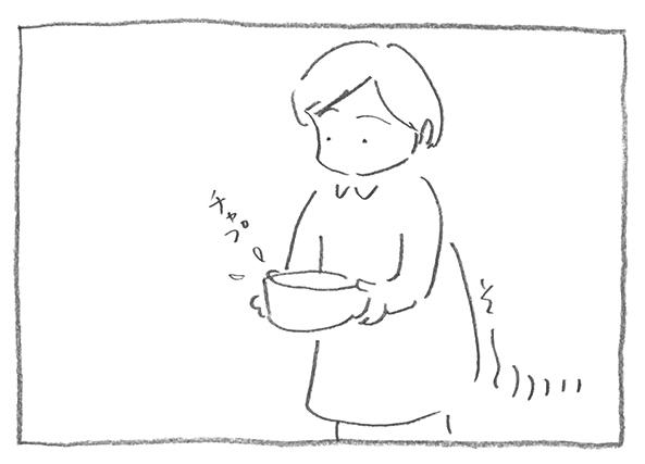 2-0421ちゃぷ