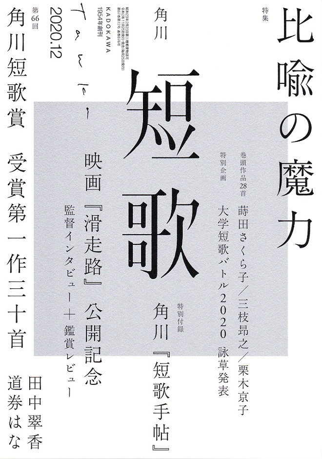 11_NEW.jpg