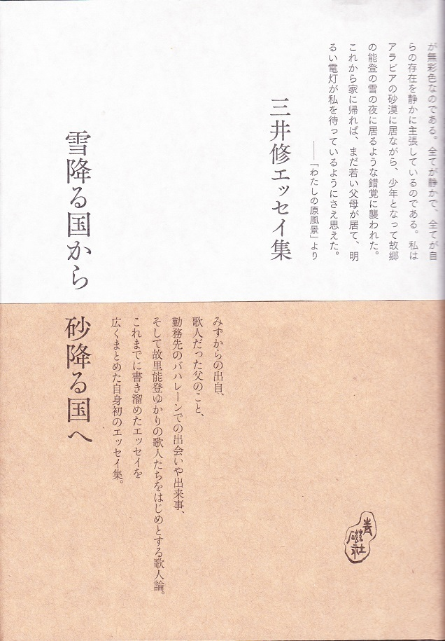 三井_NEW