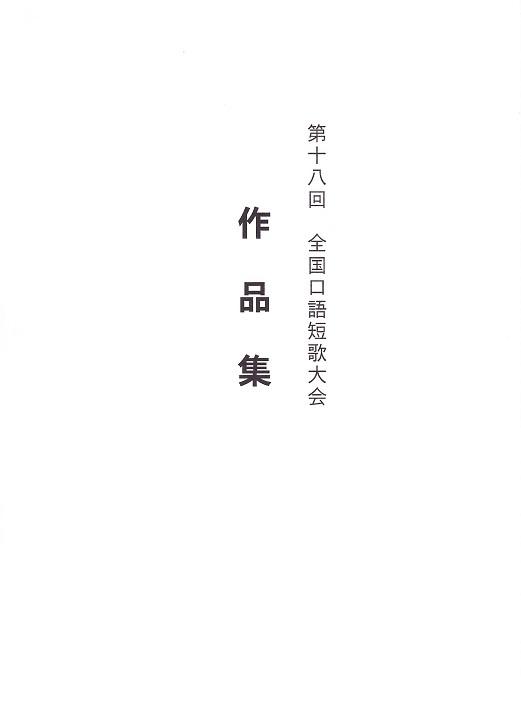 口語_NEW