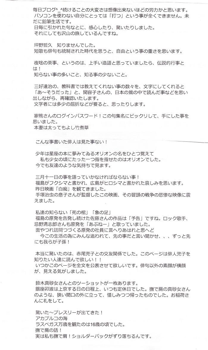 河西①_NEW