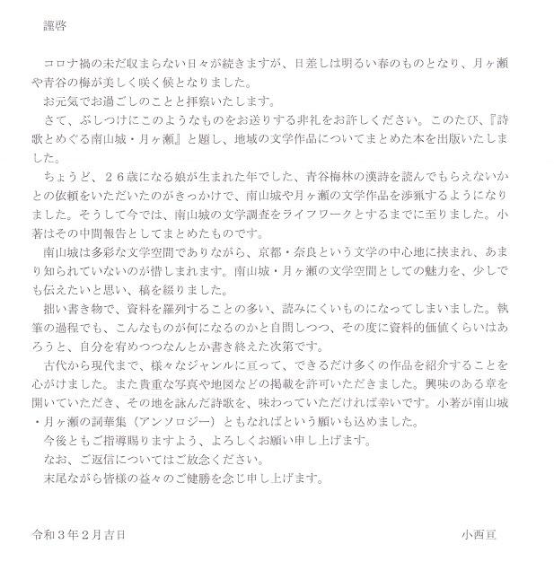 小西③_NEW
