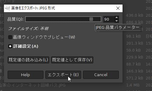 エクスポート022021/01/24A