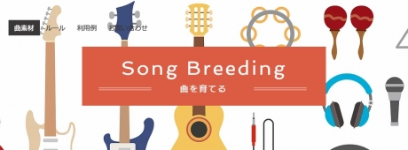 songbreeding.jpg