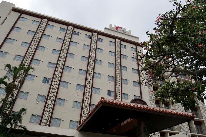 那覇セントラルホテル