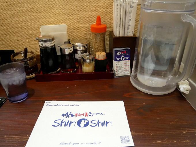 博多らーめん ShinShin