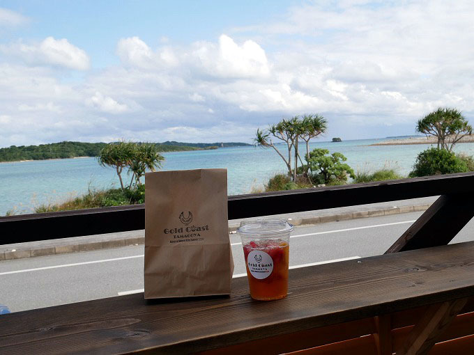 Gold Coast TAMAGOYA