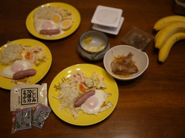 おうちご飯
