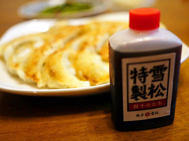 雪松 餃子