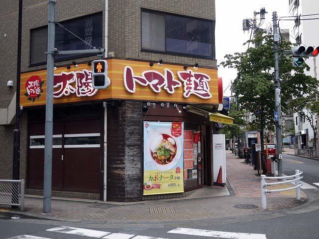 ジューシービーフトマト冷麺
