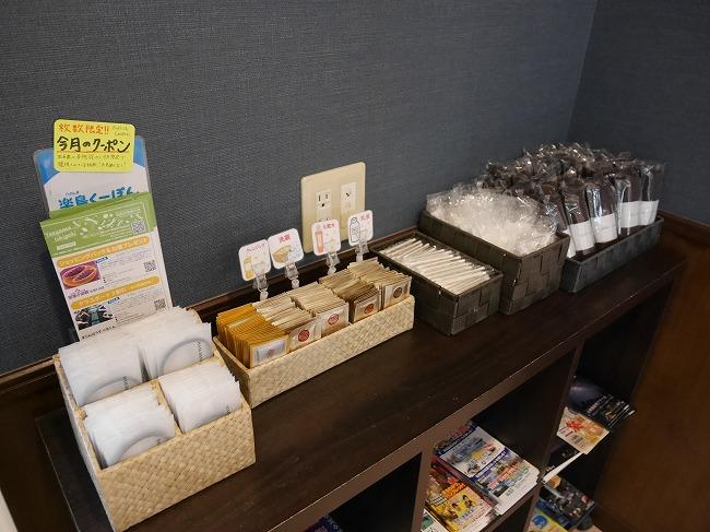 ホテルWBF アビアンパナ石垣島