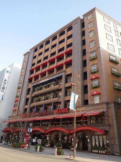 ケーニヒスクローネホテル