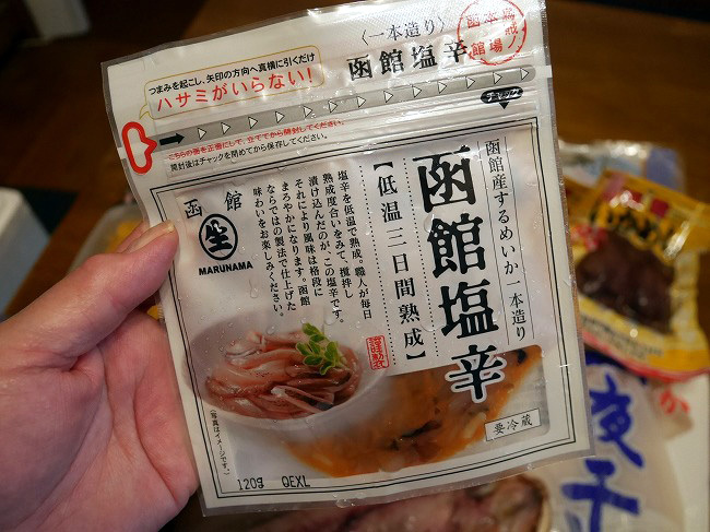 小西鮮魚店