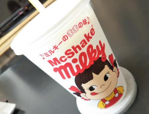 ミルキーのままの味~