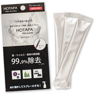 hotapaproclear2.jpg