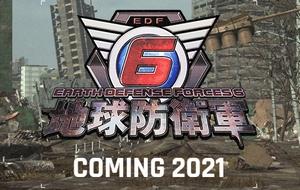 20200623edf6.jpg