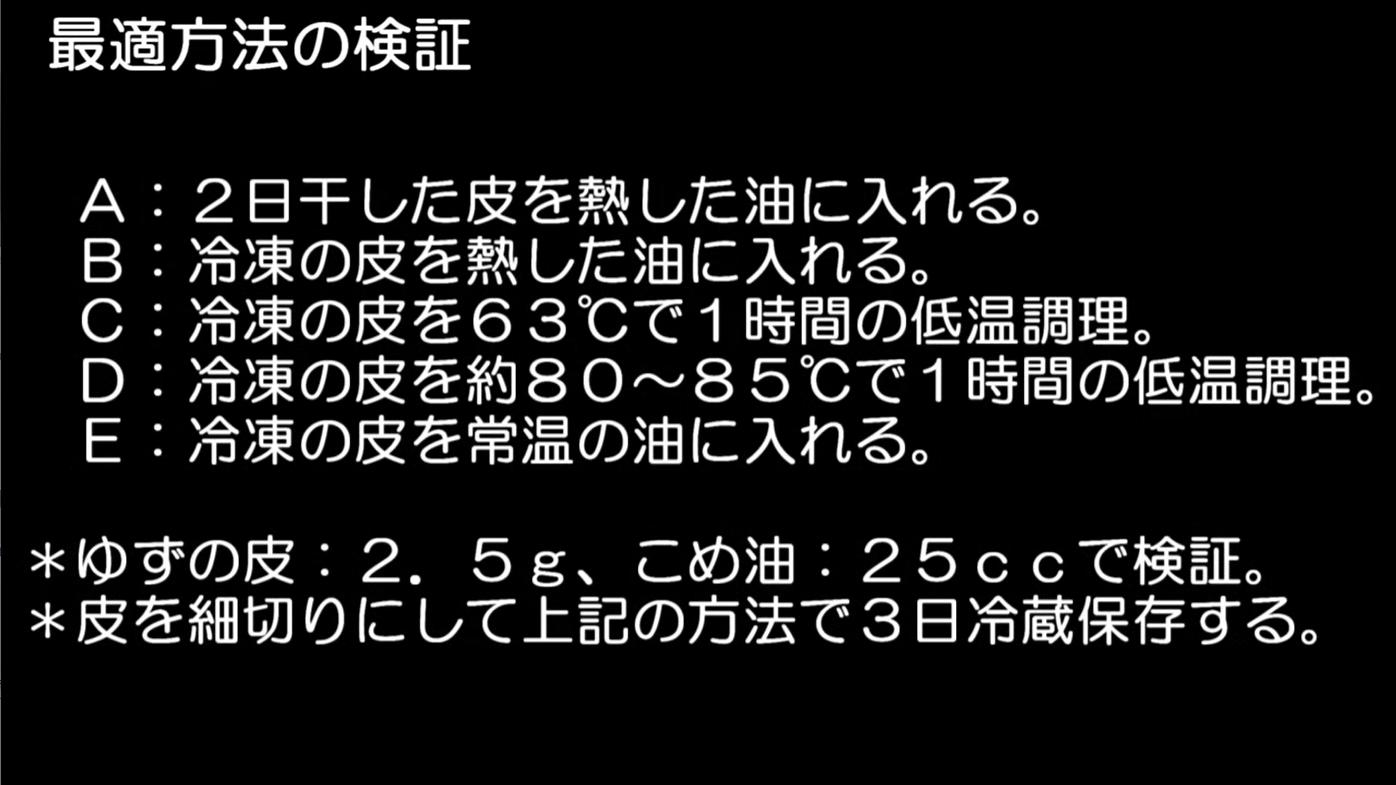 2021-02-20 (1)
