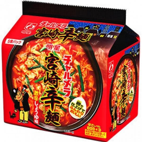 宮崎辛麺って韓国の辛ラーメンのパクリだよね?