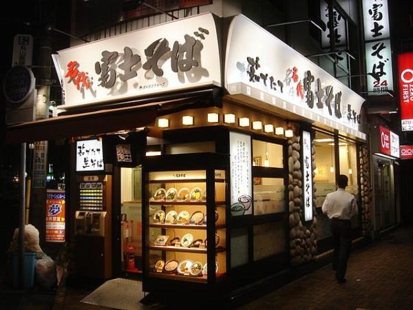 640px-Soba_buffet_near_Suidobashi_Station_by_shibainu.jpg