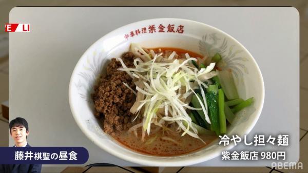 藤井聡太棋聖、担々麺を冷やして食べる