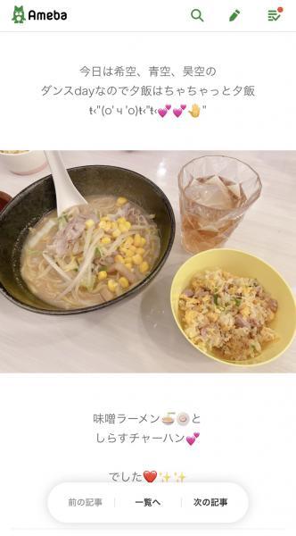 【悲報】辻希美さん、夕食に味噌ラーメンとチャーハンを振る舞ってしまう