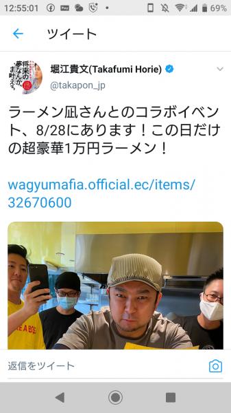 【画像】ホリ工モンプロデュースの和牛ニボ二郎(税込11000円)、めちゃくちゃ美味そう