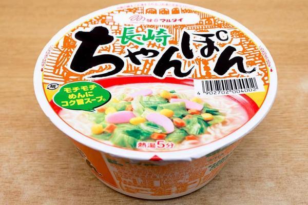【速報】一番美味いカップ麺、ガチで決まってしまう