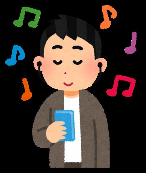 music_earphone_bluetooth.png