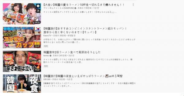 【K-フード】YouTubeの食レポに乗っかり、日本で韓国ラーメンがブームに