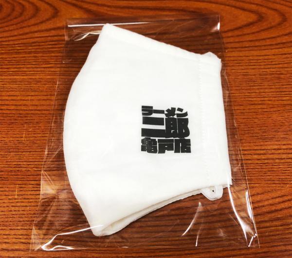 【衝撃】ラーメン二郎の公式マスク発売決定wwwwwww