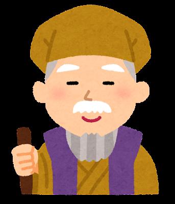 nigaoe_mito_mitsukuni_koumon2.png