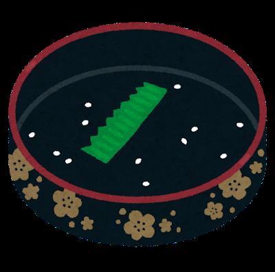 sushi_oke_gohantsubu.png