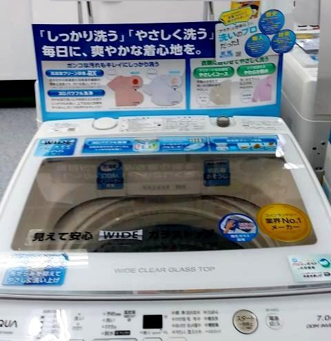 200214洗濯機s