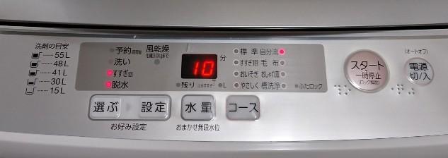 200809洗濯機10