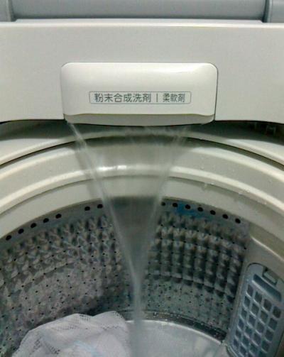 200809洗濯機6