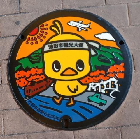 201011ひよこちゃんマンホール秋