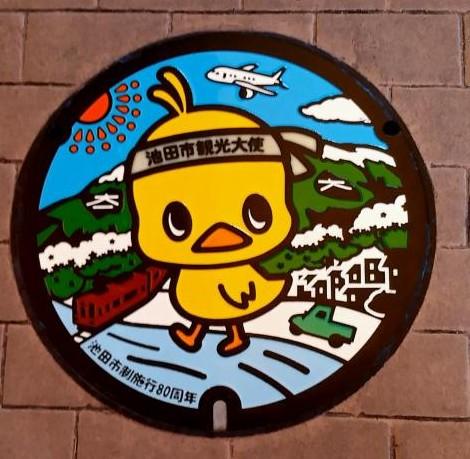 201011ひよこちゃんマンホール冬