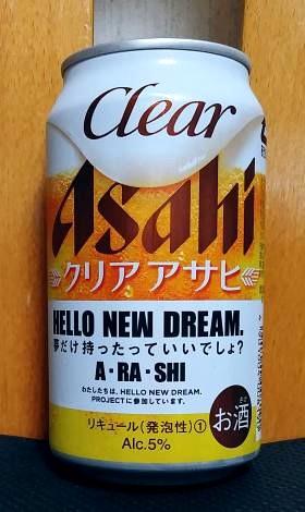 201208クリアアサヒ嵐缶