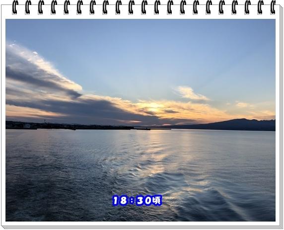 3990ブログNo4