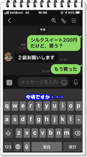 3992ブログNo6